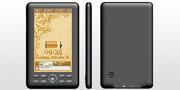 Islamic ProductsDigital Quran,  Quran Digital,  Mobile Quran,  Qur'an,  Qu
